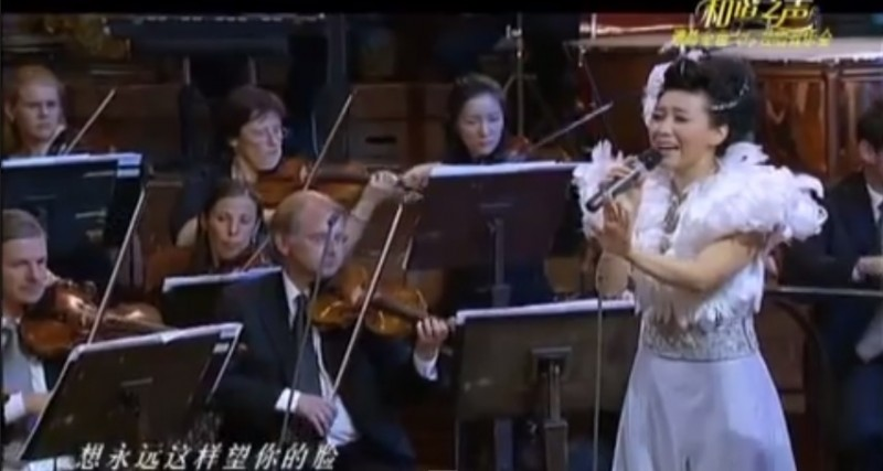 Chinese singer Tanjing at the Golden Hall of Vienna in 2006. Screenshot from YouTube.