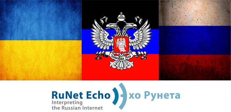 Флаги Украины, Донецкой Народной Республики и Российской Федерации.