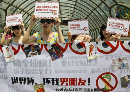 12 women staged an anti-World Cup protest on 7 of July in Shanghai. Photo from Weibo via Offbeat China.