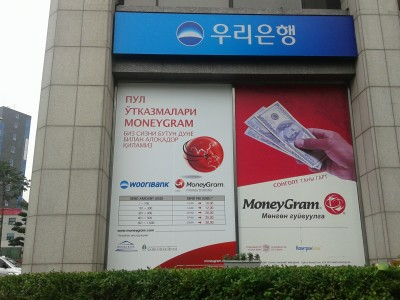 The advertisement of remittance in Uzbek language. Photo by Zukhra Iakupbaeva