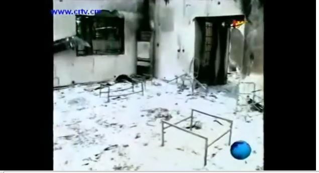 A screenshot of CRTV news item showing the house of the Vice President that was burned down by Boko Haram.