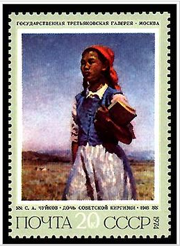 Daughter of Soviet Kyrgyzia became a union-wide stamp in her heyday.