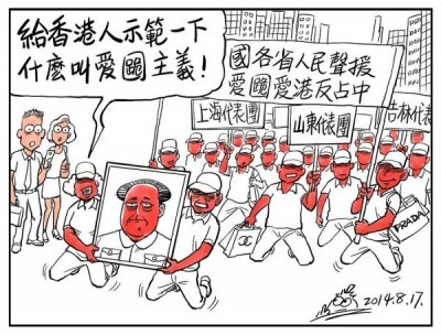 Chinese political cartoonist Wang drew a cartoon of the  Hong Kong protest. It shows the Mainlanders marching in matching T-shirts, organized into groups. Photo from Twitter.