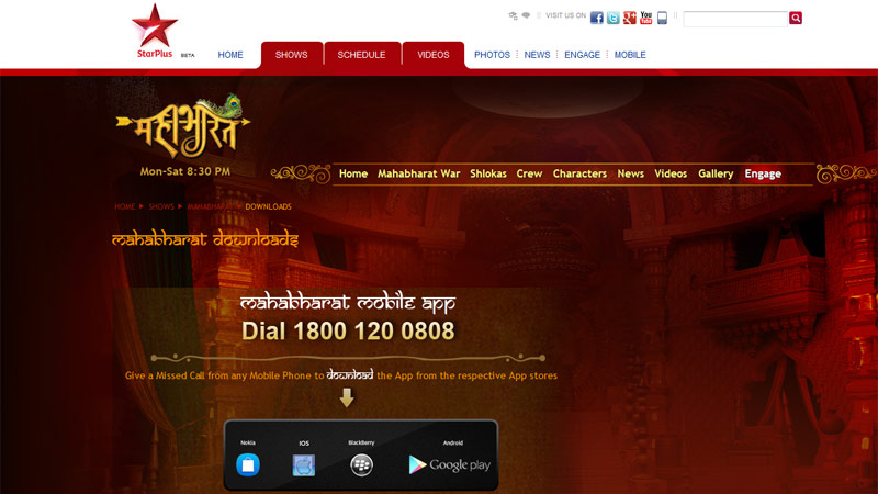 Screenshot from the Mahabharat website featuring the app.