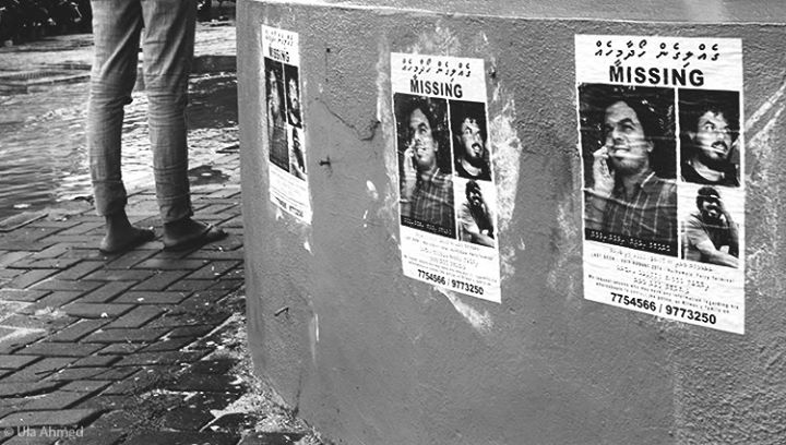 #FindMoyaMeehaa campaign posters in Maldives. Photo by something like art via Facebook.