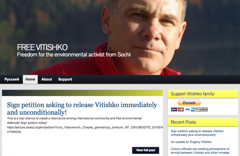 Screen capture from freevitishko.org.