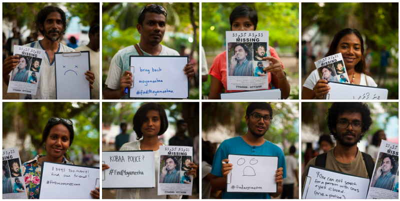 #FindMoyaMeehaa photo campaign. Screenshot from Dhahau Naseem Facebook page.
