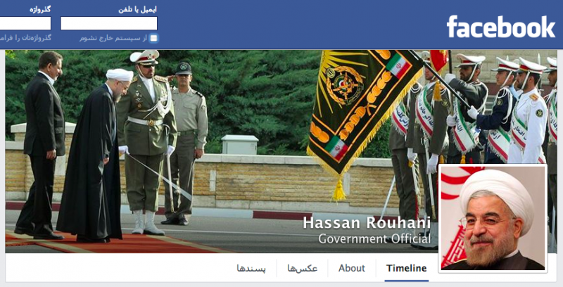 Screenshot of Hassan Rouhani Facebook page.