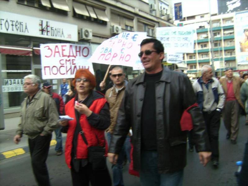AMAN Activists Zorica Dimovska and Vasko Lazarevski during a protest in Skopje. Photo courtesy V. Lazarevski.