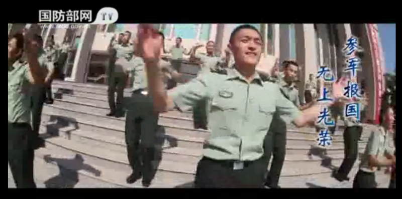 Screen capture from recruitment video of the China Ministry of Defense. Cute soldiers performing Little Apple square dance.