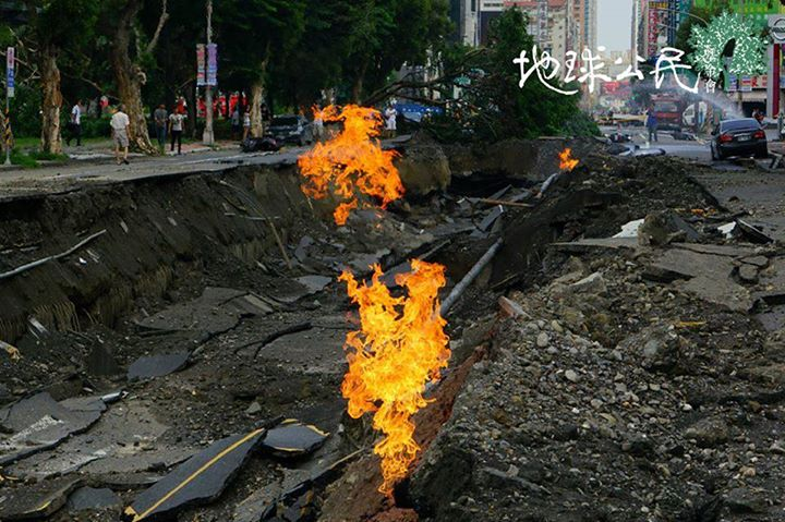 Gagas-line explosion killed 30 people in Kaohsiung. Image from  NGO, Citizen of the Earth's Facebook.