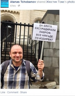 A supporter of Koblyakov in Sofia brings a poster against Russian Foreign minister, Sergei Lavrov https://www.facebook.com/atchobanov/posts/10154393853830510