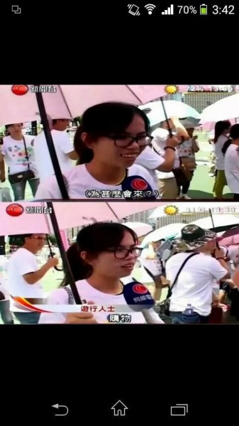 Screen capture from Hong Kong Cable TV's interview. The protester said she came to Hong Kong for shopping. (via Facebook user: Jeff)