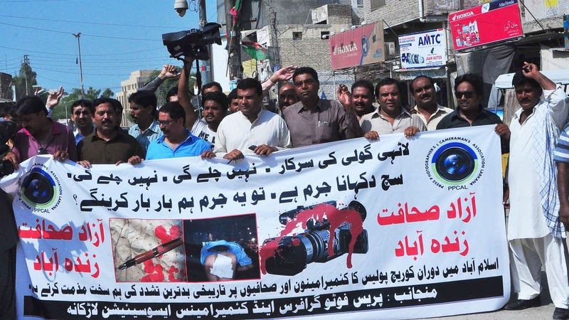 Journalists of Larkana & Naundero took out separate protest rallies & held demonstrations against beating of Media Persons in Islamabad by Punjab police during crackdown on PTI and PAT political workers. Image by Jamal Dawoodpoto. Copyright Demotix (31/8/2014)