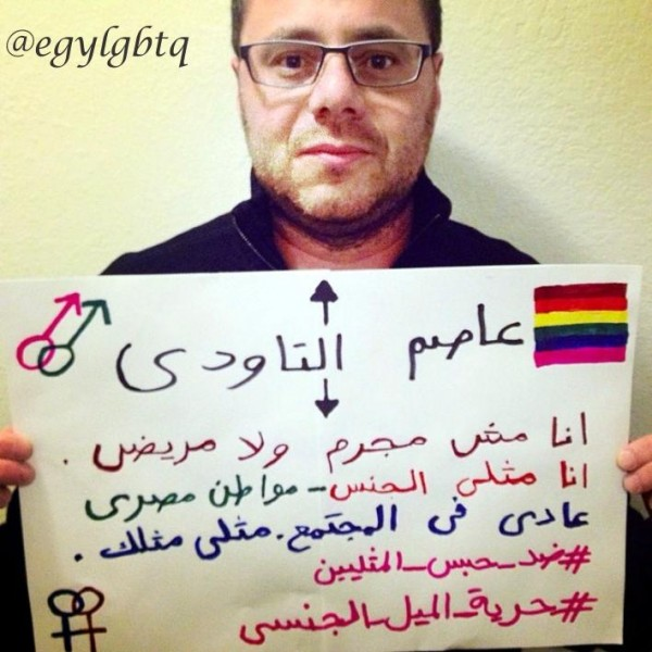 Egyptian gay activist protesting against the arrest of young men who appeared in the alleged gay marriage video, tweets @TheBigPharaoh