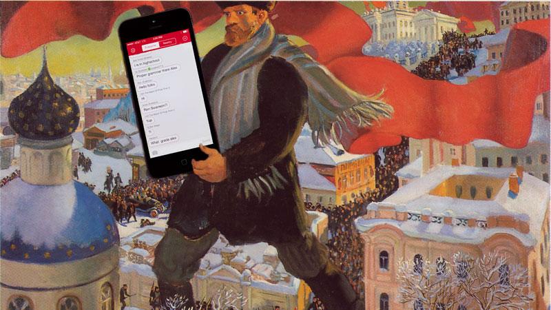 "Boris Kustodiev's ""Bolshevik,"" edited by Kevin Rothrock."