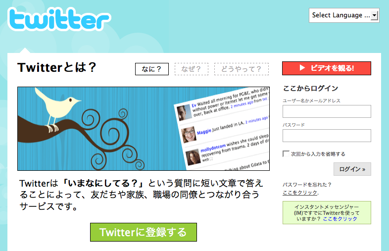 japan twitter users