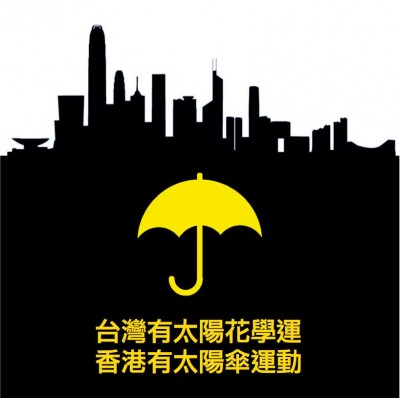 """Carol Chan designed the poster for the """"umbrella movement"""" in Hong Kong."""