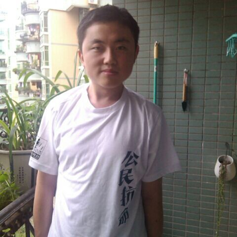 Wang Long's profile picture on Weibo.