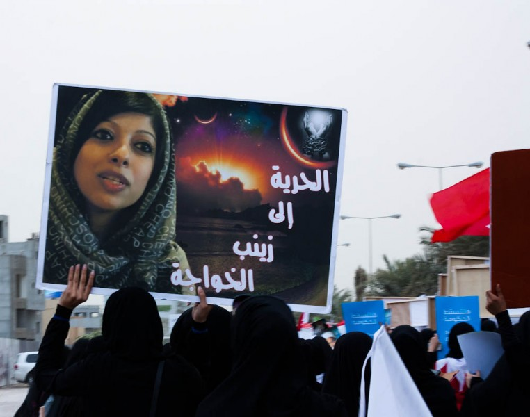 Zainab Al Khawaja is once again in prison. This photograph taken by Rebellious Feb14 is of a protest in Budaiya, Bahrain,  on 18th May 2012 calling for her release. Copyright: Demotix