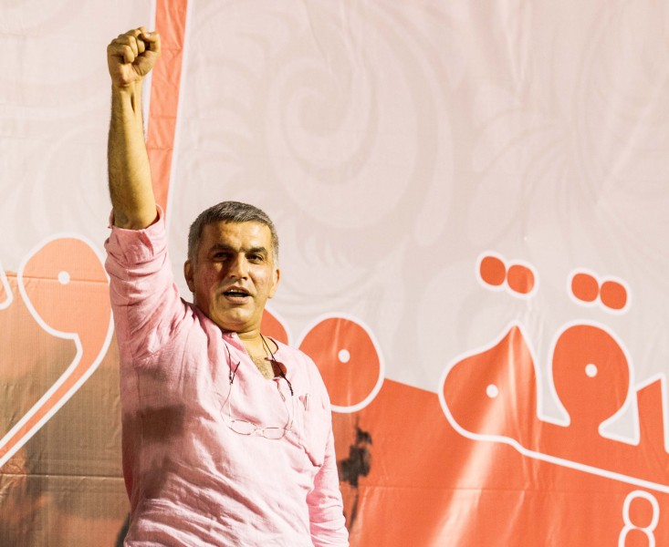 Bahrain today arrested human rights defender Nabeel Rajab, seen in this photograph speaking at gathering in Bahrain in May 2012. Photograph by: Ahmed Al-Fardan. Copyright: Demotix