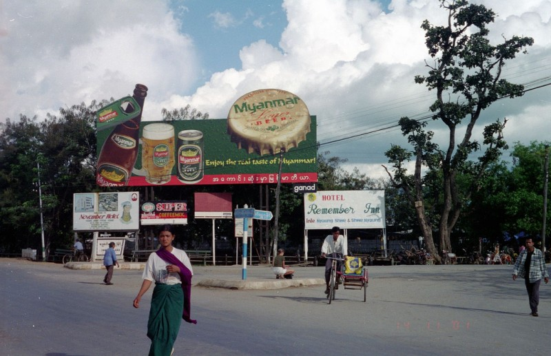 Beer advertising in Yangon, Myanmar. Image licenced under Creative Commons by Flickr user markku_a