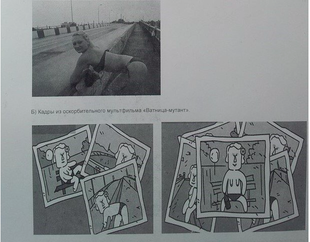 Fragment of Filatova's alleged complaint, demonstrating her photo and the cartoon likeness. Screenshot from Lugansk Radar.
