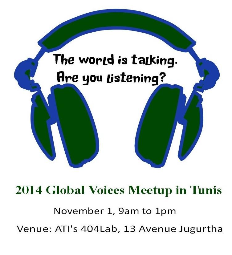 Incontro GV a Tunisi