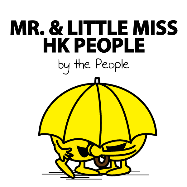 Mr. & Little Miss HK People Ordinary Hong Kong people are protesting for a genuine democratic election system in the future election of the city top leader and the Legislative Council. They bring their umbrella to protect themselves from the police's pepper spray, tear gas and baton. Now umbrella has been turned into a symbol representing peaceful protest for Hong Kong democracy.