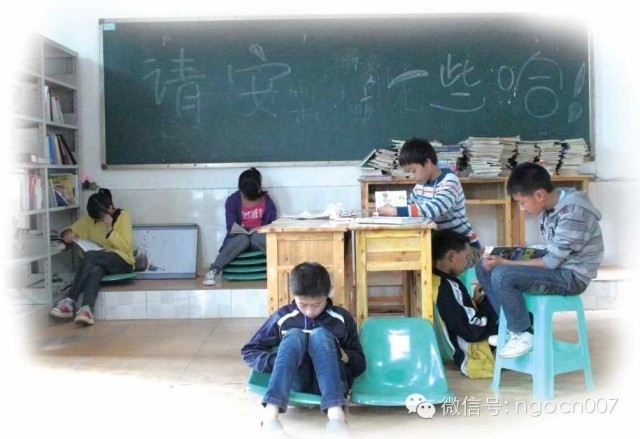 Citizen-run libraries forced to shut down. Chinese social media image via China Digital Times.