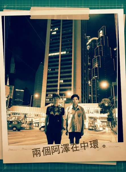 Two Tze in Central, Hong Kong.  Reneedog's photo on Facebook.