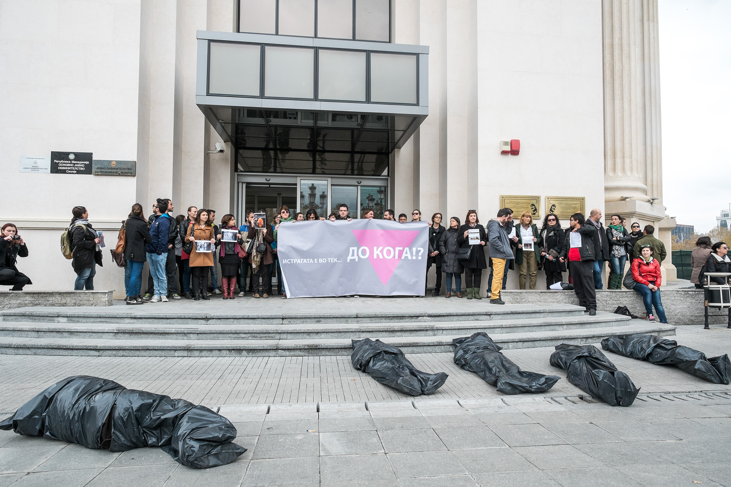 Activists in front of the office of Public Prosecutor in Skopje, Macedonia. Photo by V. Dzambaski, CC BY-NC-SA.