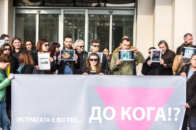 Human rights activists block Public Prosecutors' Office in Skopje. Photo by Vancho Dzhambaski (CC BY-NC-SA)