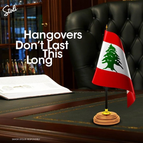 """Hangovers don't last this long,"" jokes a local Lebanese vodka maker"