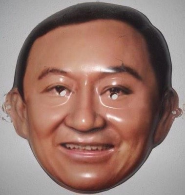 Face mask of Thaksin