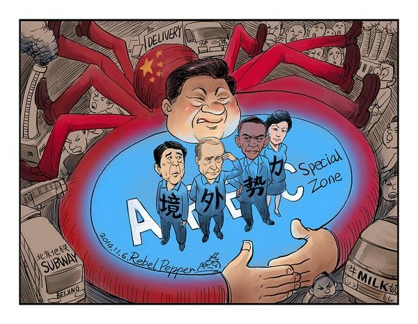 Biantailajiao's political cartoon on APEC: key figures in the power play: Chinese President Xi Jinping, Japanese Prime Minister Shinzo, Abe, Russian President Vladimir Putin, U.S President Obama, and Korean Park Geun-hye. Non-commercial use.