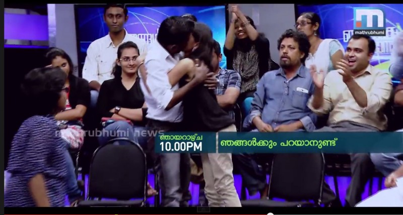 Activists kiss in front of live TV creating a fracas in  the TV talk show of Mathrubhumi