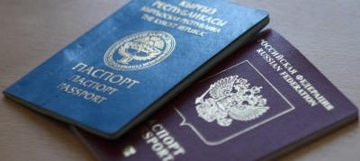 Kyrgyz passports. Taken from Kloop.kg. Creative commons.