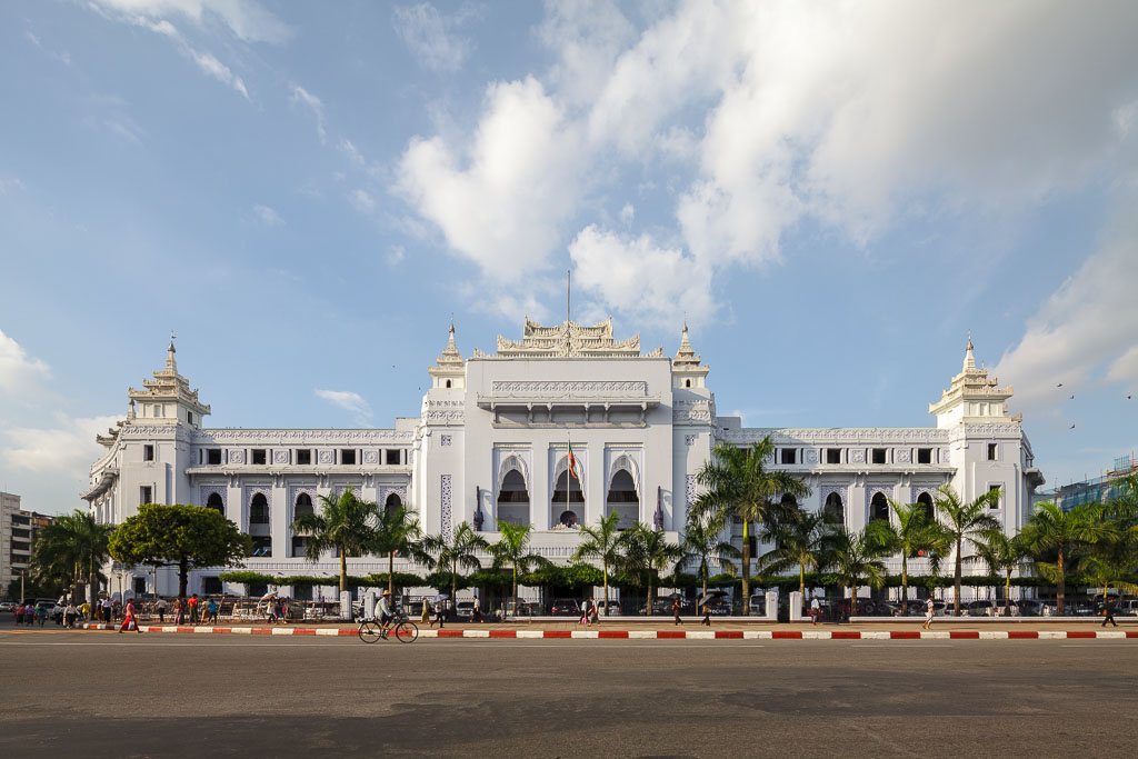 Yangon City Hall.  Photo by Manuel Oka for Yangon Architectural Guide (DOM Publishers, 2015)