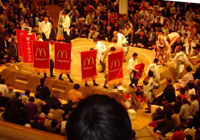 McDonalds sponsors sumo