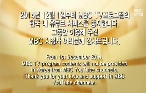 MBC's Notice on Their Video Contents on Youtube,