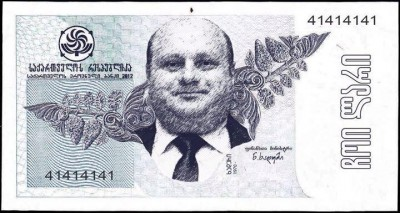 One Lari Note Featuring Finance Minister Khaduri's Face