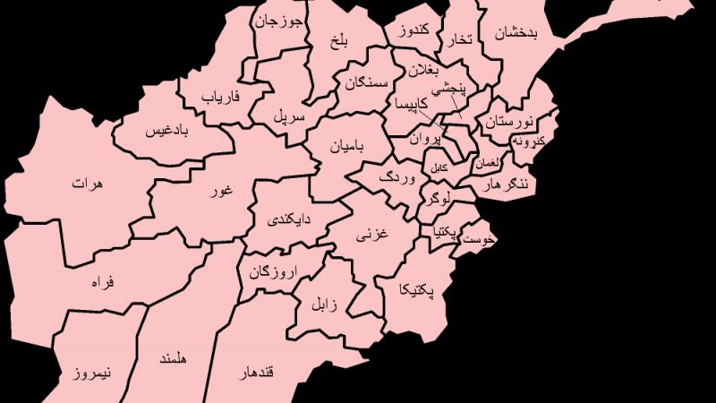 Afghanistan_provinces_pashto