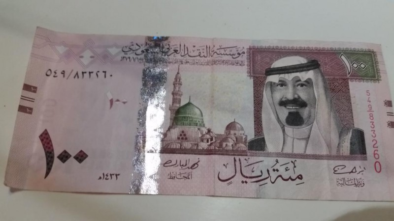 King Abdulla of Saudi Arabia died today at the age of 90. His photograph appears on all Saudi currency. Photo credit: Amira Al Hussaini