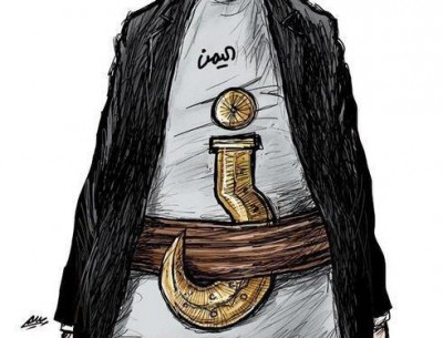 A telling cartoon about Yemen by Amjad Rasmi where the traditional Yemeni dagger (Janbiyah) worn by Yemenis is an overturned question mark instead.
