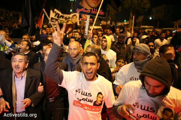 """NOW: Funeral of Sami al-Jaar turns into chaos as Israeli police uses live ammunition at attendees #Rahat #Israel,"" tweets @Activestills."