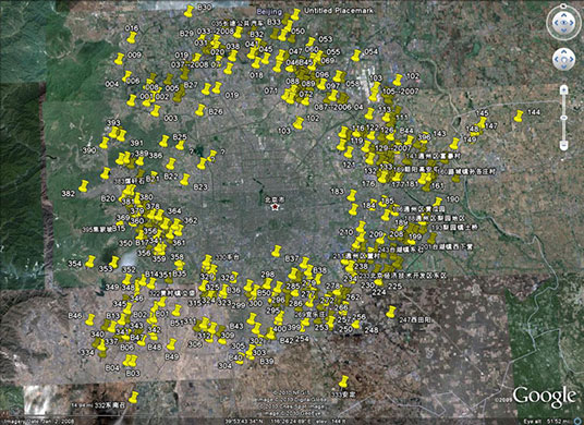 Wang Jiuliang's map on rubbish sites around Beijing city.