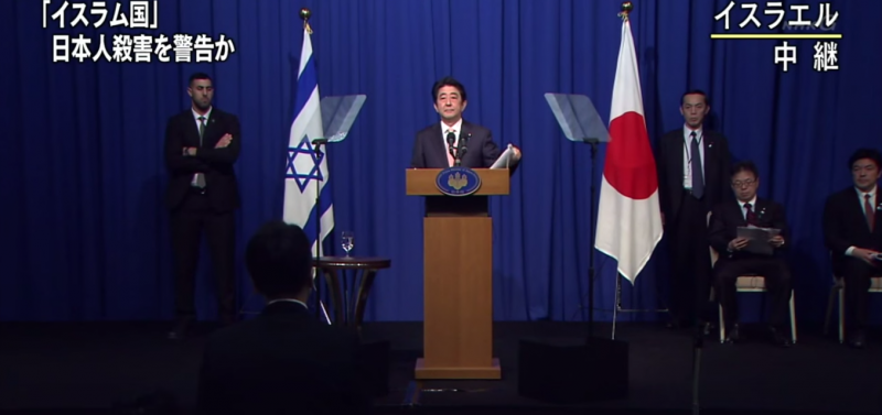 """Abe completely clueless."" - Nikkan Gendai; video screenshot courtesy of YouTube user Railgunmani."