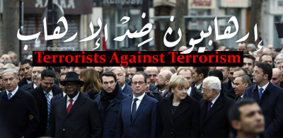 Terrorists Against Terrorism. (Source could not be confirmed)