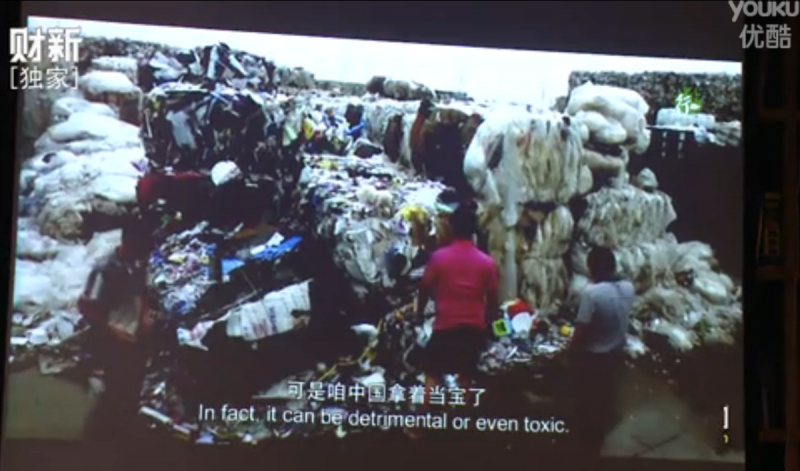 A shot from the documentary Plastic Kingdom. Screen capture from Youku.